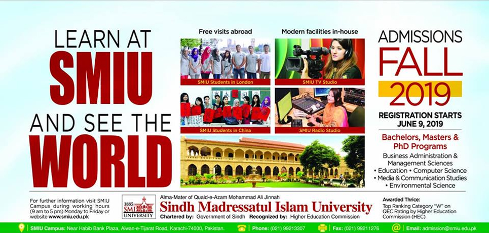 Sindh Madressatul Islam University SMIU Admission 2019