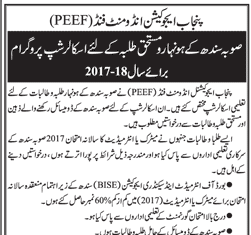 Sindh PEEF Scholarship 2018 Matric, Intermediate Application Form, Last Date