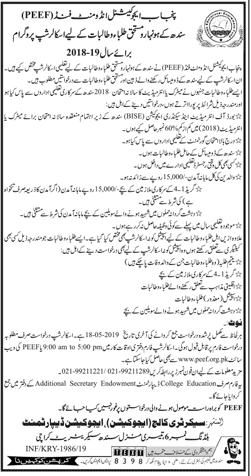 Sindh PEEF Scholarship 2019 Matric, Intermediate Application Form