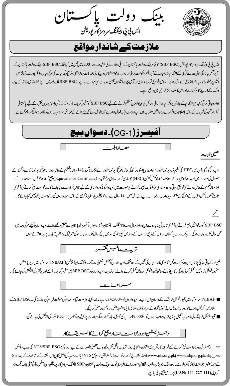State Bank of Pakistan OG 1 Jobs 2019 10th Batch Application Form