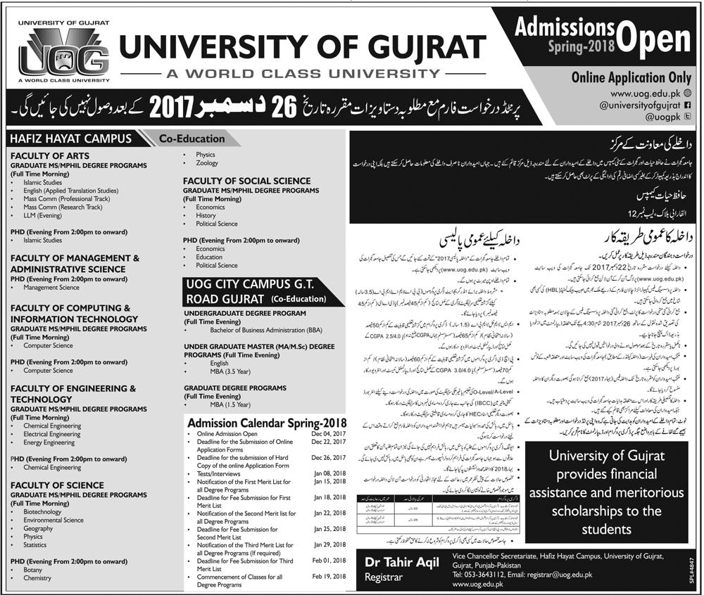 uog spring admission 2018 eligibility criteria - Resume M Phil Computer Science