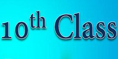 10th Class Pairing Scheme 2018 All Subjects