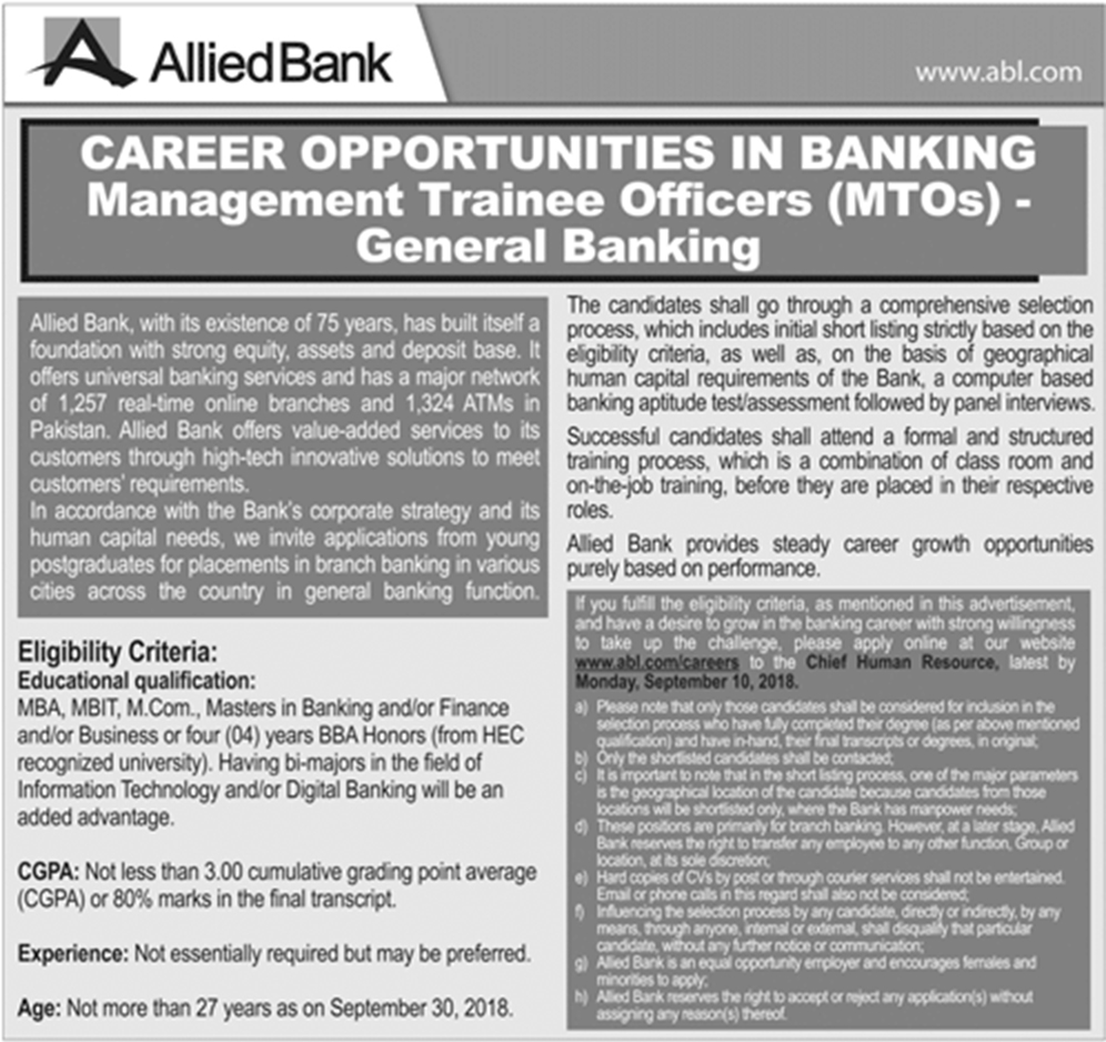 Allied Bank Management Trainee Officer MTO Jobs 2018 Salary, Sample Paper