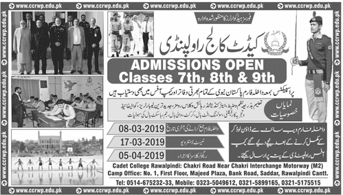 Cadet College Rawalpindi Admissions 2019 Form, Test Result