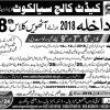 Cadet College Sialkot Admission 2018 8th Class
