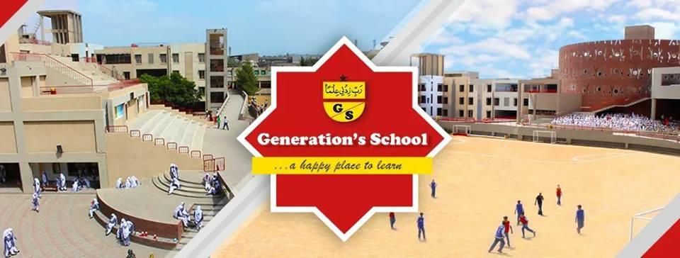 Generation School Karachi Admission 2019