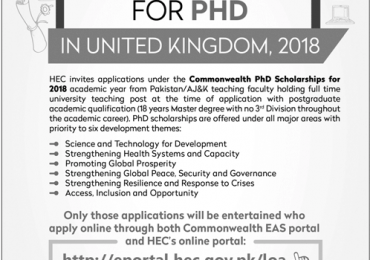 HEC Commonwealth Scholarship 2018 For UK