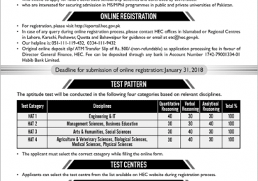 HEC ETC HAT Test 2018 Registration Form