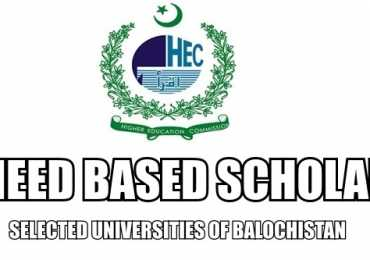 HEC Need Based Scholarship 2018 Application Form