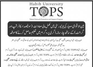 Habib University HU TOPS Talent Outreach Program 2018 Application Form, Last Date
