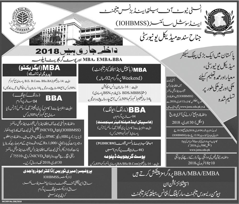 Jinnah Sindh Medical University BBA, MBA Admissions 2018 Form Entry Test Result Merit List.