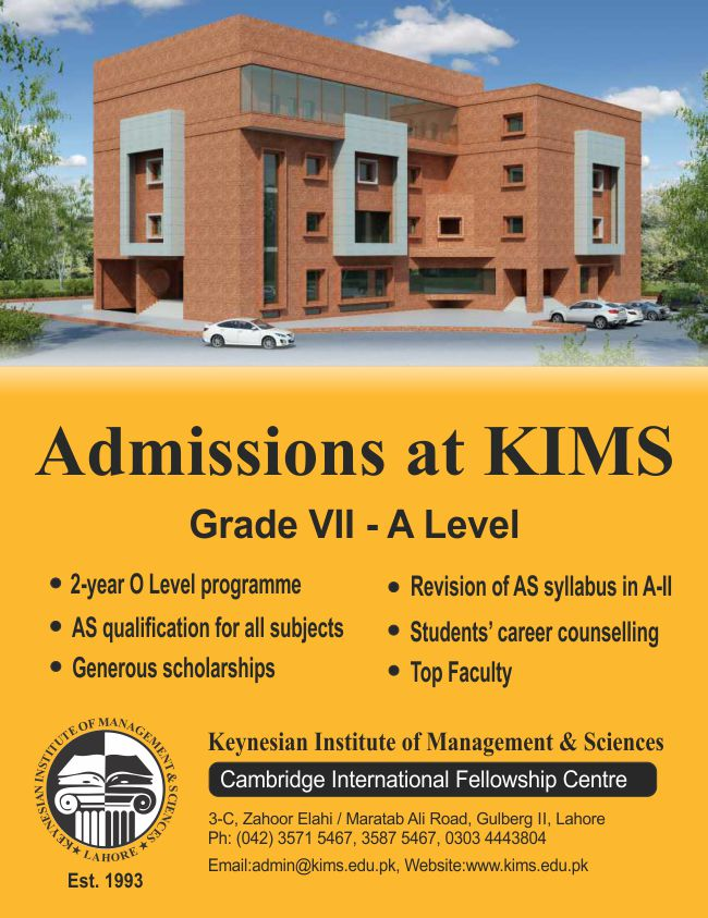 KIMS Admission 2019 For O, A Level, Grade 5 in Lahore