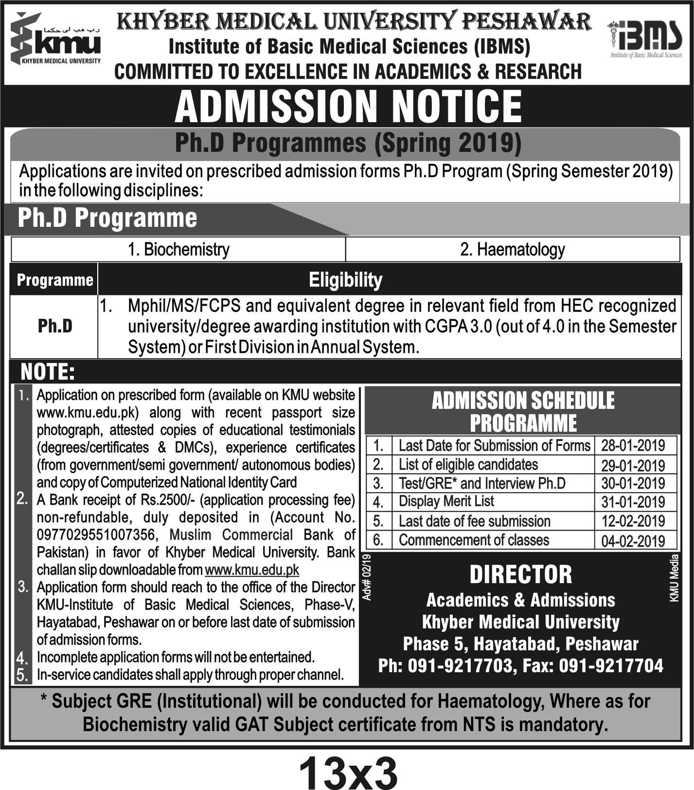 KMU Peshawar Admissions Spring 2019 Graduate, Postgraduate Form Date