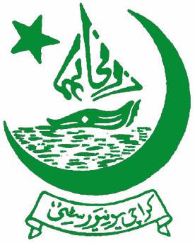 Karachi University MA Part 1, 2 Result 2019-2018