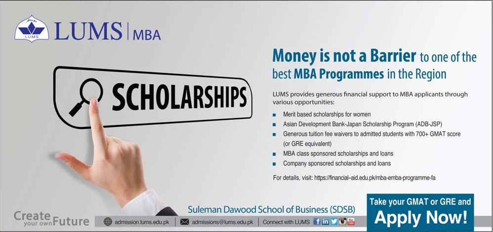 LUMS Scholarship For MBA 2019 How to Apply, Registration Form Last Date