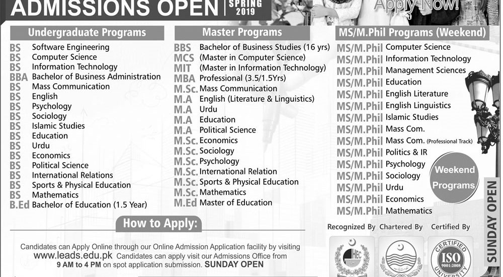 Lahore Leads University Spring Admissions 2019