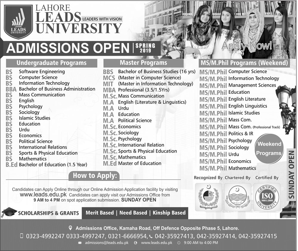 Lahore Leads University Admission 2019 Form, Advertisement, Fee