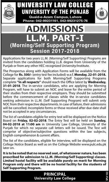 Punjab University LLM Admission 2019 Form