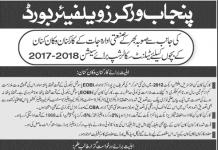 Punjab Worker Welfare Board Talent Scholarship 2018 FormPunjab Worker Welfare Board Talent Scholarship 2018 Form