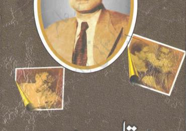 Saadat Hasan Manto Books And Novels Names