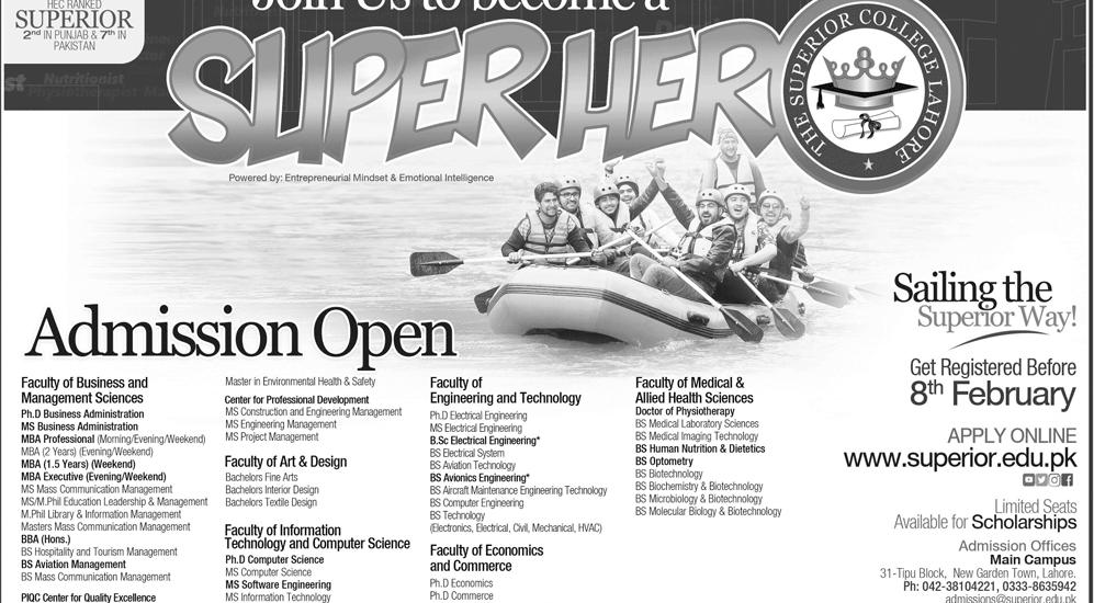 Superior University Lahore Admissions 2019 Form Procedure, Eligibility