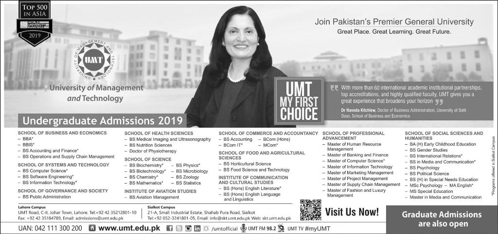 University of Management and Technology UMT Admissions 2019
