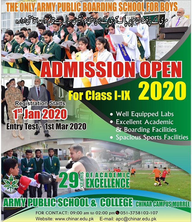 Army Public College Chinar Campus Murree Admission 2020 Form