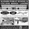 Aligarh Public School And College Manga Lahore Admission 2019 Form