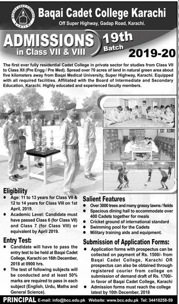 Baqai Cadet College Karachi Admission 2018