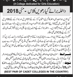 Cadet College Kallar Kahar 1st Year Admission 2018 Form
