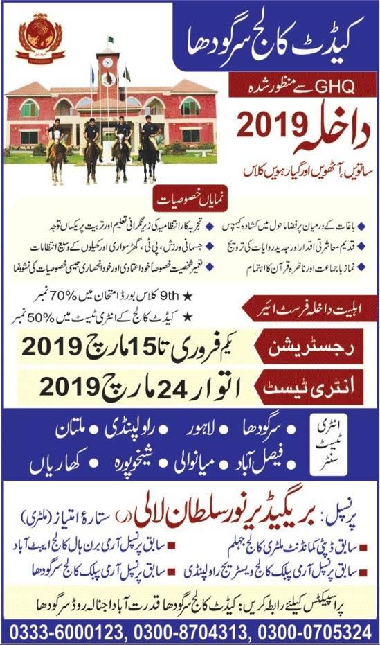 Cadet College Sargodha Admission 2019 Form Last Date Advertisement