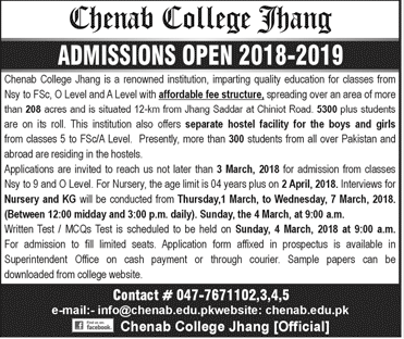 Chenab College Jhang Admission 2018 Form Fee Structure