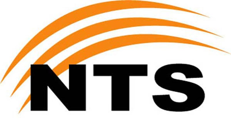 Elementary And Secondary Education KPK Roll Number Slip 2018 NTS Test Date