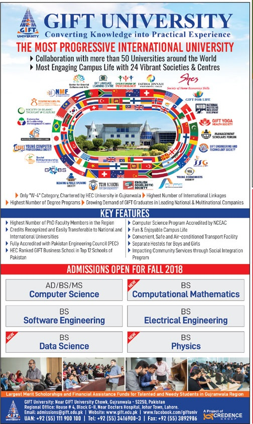 GIFT University Gujranwala Admission 2018