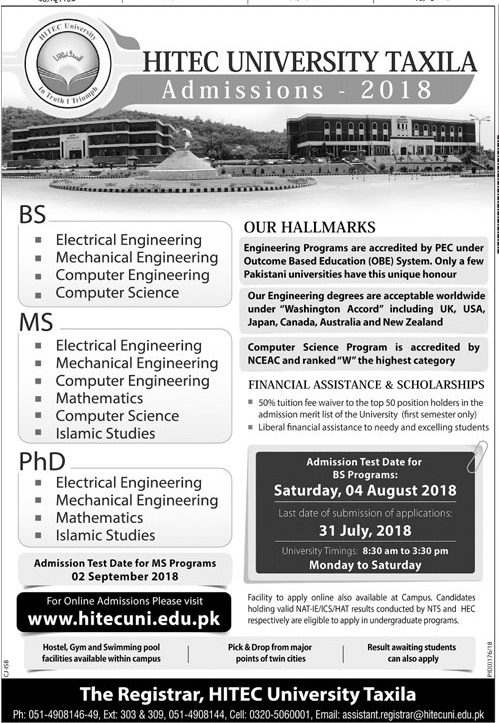 HITEC University Taxila Admission 2018 Form, Date, Eligibility