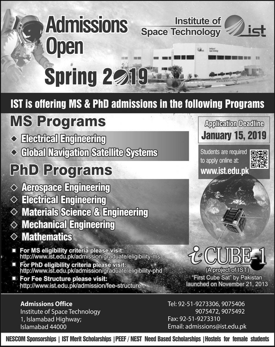 Institute of Space Technology IST Islamabad Admissions 2019 Form, Test