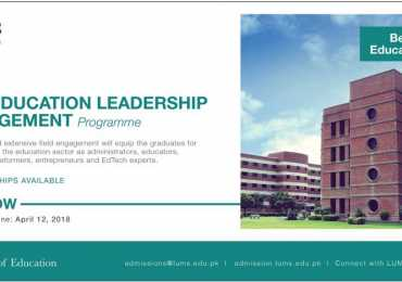 LUMS M.Phil Admission 2019 Apply Online Form