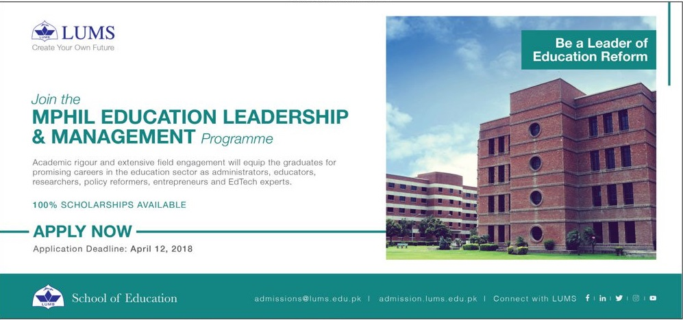 LUMS M.Phil Admission 2018 Apply Online Form Fee Advertisement Last Date