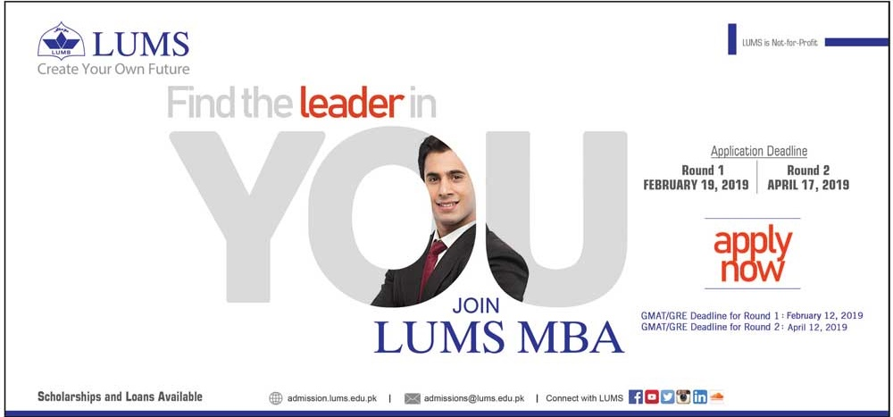 LUMS MBA Admission 2019 Dates
