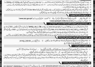 OEC Jobs 2018 In Korea For Pakistani Online Registration