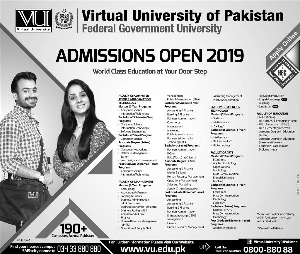 Virtual University VU Spring Admission 2019 Online Apply Last Date