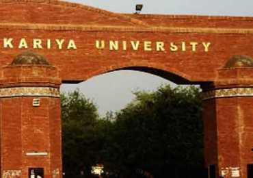BZU MA, MSc Part 2 Result 2018 Bahauddin Zakariya University Online By Name