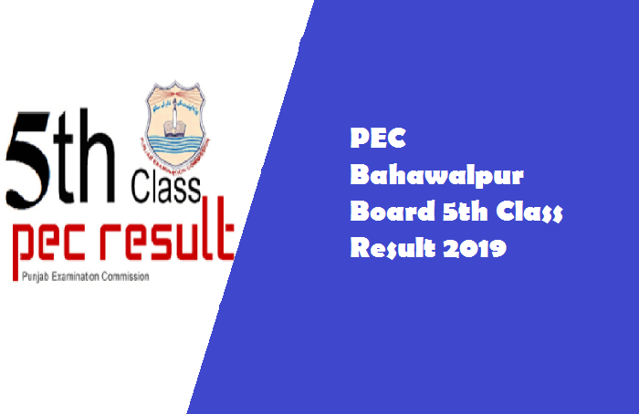 Bahawalpur Board 5th Class Result 2019