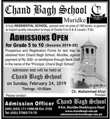Chand Bagh School Muridke Admission 2019 Form Last Date Fee