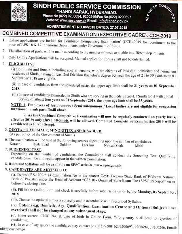 Combined Competitive Examination Sindh 2019 SPSC Online Apply