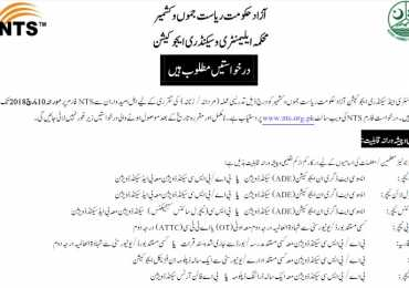 Elementary and Secondary Education AJK Jobs 2018 NTS Application Form