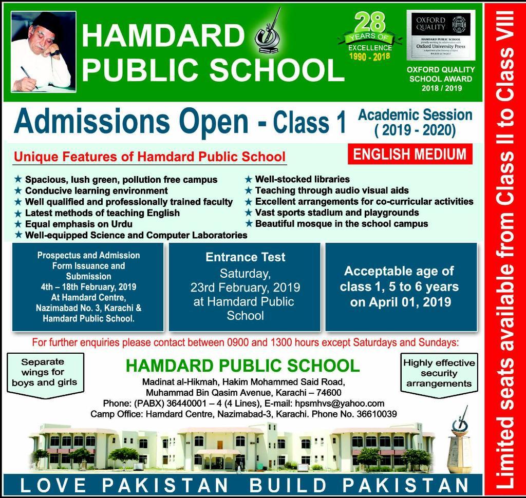 Hamdard Public School Lahore Admission 2019 Fee, Form Last Date