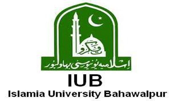 Islamia University Bahawalpur IUB MA, MSc Date Sheet 2018 Part 1, 2