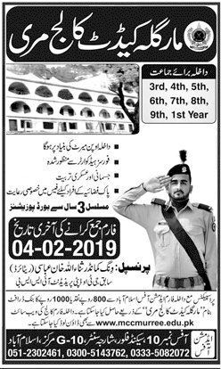 Margalla Cadet College Murree Admission 2019 Form, Entry Test Result