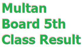 Multan Board 5th Class Result 2019 Online